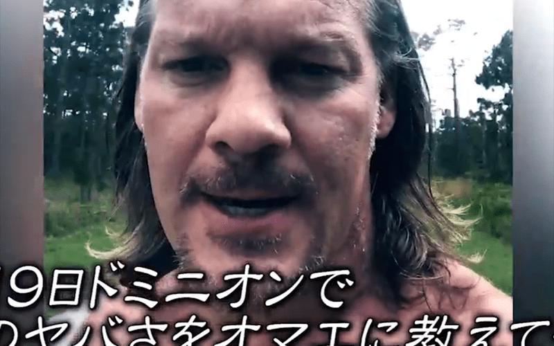 Chris-Jericho-Epic-Promo