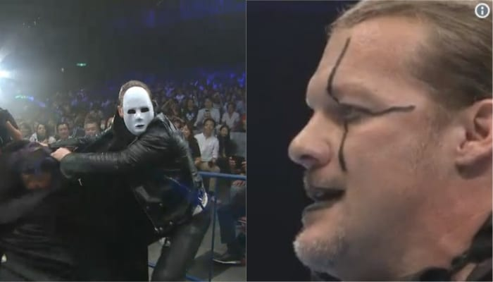 jericho surprise