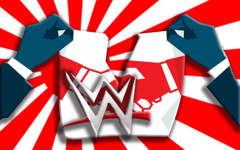 wwe-japan-dead