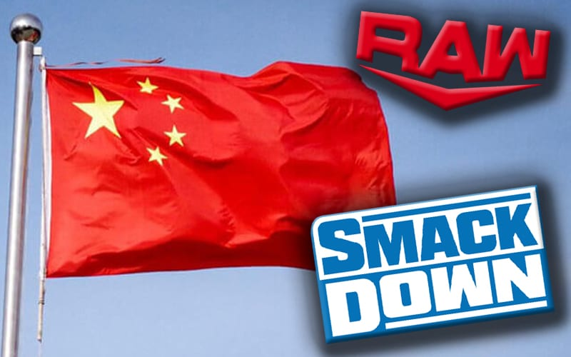 chinese-raw-smackdown